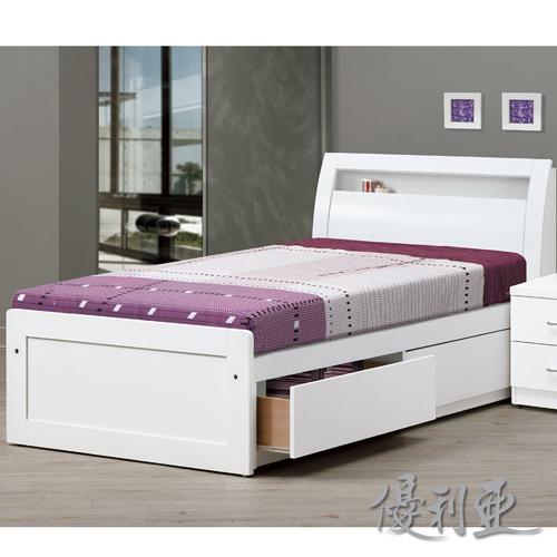 【優利亞-卡尼爾白色】單人3.5尺床頭箱+抽屜床底+尾
