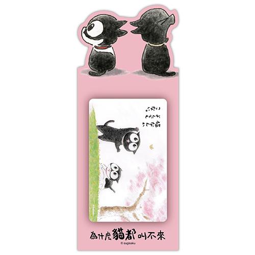 為什麼貓都叫不來-櫻花★HappyCash有錢卡限量圖像授權卡★
