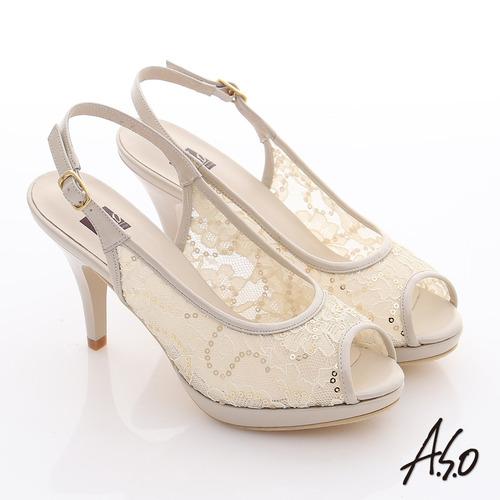 A.S.O 法式浪漫 真皮蕾絲亮片魚口高跟涼鞋(米)