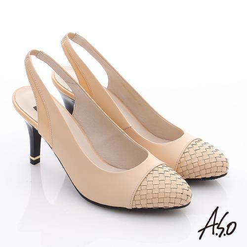A.S.O 復古女伶 牛皮拼接編織紋高跟涼鞋(卡其)