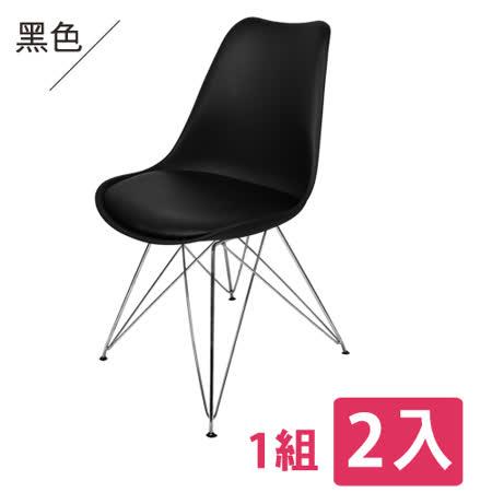 Yomei 朵妮拉休閒椅