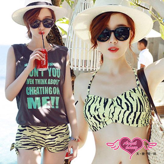【天使霓裳】泳衣 虎斑寶貝 三件式比基尼泳衣(黃M~XL)