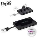E-books T29晶片ATM+複合讀卡機+三槽USB集線 器