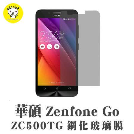 ASUS 華碩 Zenfone Go(ZC500TG) 5吋 鋼化玻璃膜 (MM030-3) -friDay購物