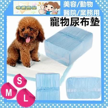 動物醫院專用  寵物尿片尿布墊3包組