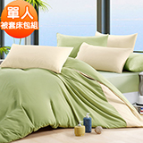 J-bedtime【青梅慕斯】防蹣抗菌單人三件式被套床包組(使用3M吸濕排汗藥劑)