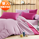 J-bedtime【覆盆莓慕斯】防蹣抗菌雙人四件式被套床包組(使用3M吸濕排汗藥劑)