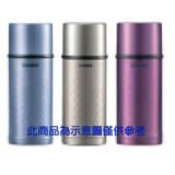 『ZOJIRUSHI』 ☆ 象印 0.35L 不鏽鋼保冷保溫杯 SV-HA35
