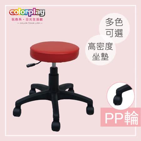 仿皮革椅面 旋轉升降圓凳