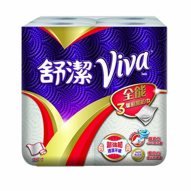 【舒潔】VIVA 全能3層廚房紙巾-大尺寸(捲筒式) 60張x4捲x6串/箱