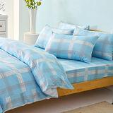 LAMINA 英格蘭天空-精梳棉三件式床包組(雙人)