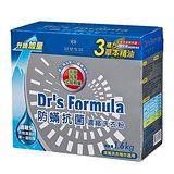 台塑生醫Dr's Formula 複方升級-防蹣抗菌濃縮洗衣粉 1.6kg