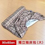 【凱蕾絲帝】英倫單枕寵物獨立筒專用床包(大)- 90*60*11CM-橘