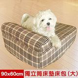【凱蕾絲帝】大中型寵物專用獨立筒彈簧床墊+英倫橘單枕床包- 90*60*11CM
