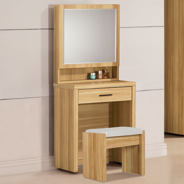 《Homelike》派特2尺化妝桌椅組