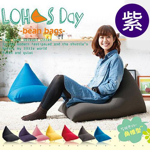 《BN-HOME》LOHAS Day 樂活時尚懶人沙發-紫