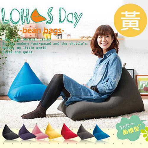 《BN-HOME》LOHAS Day 樂活時尚懶人沙發-黃