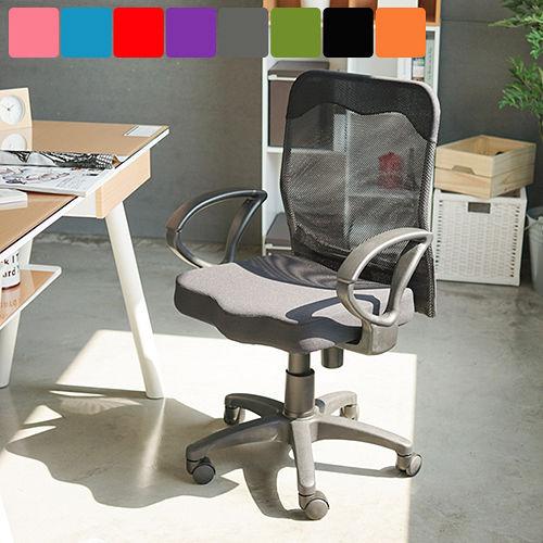 《Peachy life》時尚D扶手網背電腦椅/書桌椅/辦公椅(7色可選)