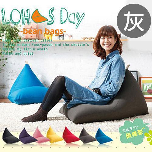 《BN-HOME》LOHAS Day 樂活時尚懶人沙發-鐵灰色