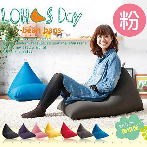 《BN-HOME》LOHAS Day 樂活時尚懶人沙發-粉紅色