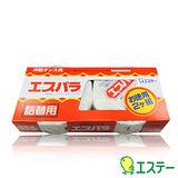 ST雞仔牌 便利防蟲劑圓狀吊掛式/補充片2入盒裝 ST-301539