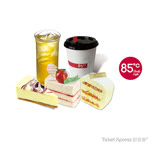 85度C140元午茶組兌換券