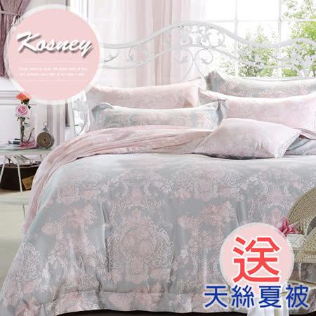KOSNEY-雙人 天絲六件式床罩組