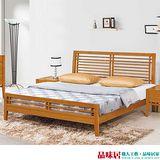 【品味居】蘇里達 柚木色6尺實木雙人床台組合(不含床墊)