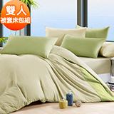 J-bedtime【青梅慕斯】防蹣抗菌雙人四件式被套床包組(使用3M吸濕排汗藥劑)