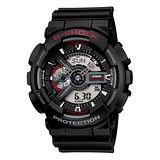 CASIO G-SHOCK 黑潮時尚裝置指針雙顯概念錶-黑x紅/55mm/GA-110-1ADR