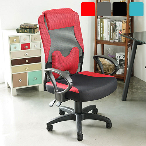 《Peachy life》頭靠D扶手電腦椅/辦公椅/書桌椅(小蝴蝶枕)(4色可選)