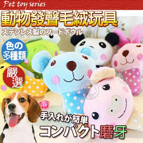 Petstyle萌動物園蘑菇pp發聲玩具11cm隨機出貨