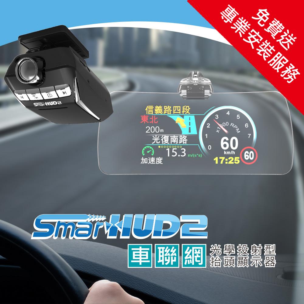 E-LEAD SmartHUD2 光學投射型車聯網抬頭顯示器 EL-352C_送專業安裝