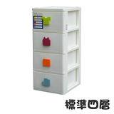 【百貨通】大EQ四層收納櫃(附輪)-104L