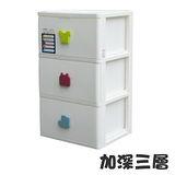 【百貨通】特大EQ深型三層收納櫃(附輪)-138L
