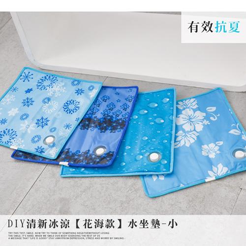 沁涼透心 -花海 耐用加厚水座墊(小)