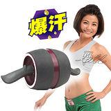 【GTSTAR】爆汗款人魚線核心訓練機(顏色隨機)