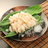 【優食配】鮮嫩蟹腳肉-300g/盒(任選)