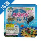 澎湖名產-花枝蝦餅600G/盒