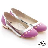 【A.S.O】玩酷俏皮 全真皮金屬拼接平底鞋(紫)