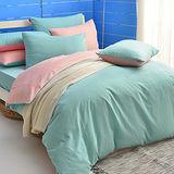 英國Abelia《漾彩混搭》雙人四件式天使絨被套床包組-綠*桔