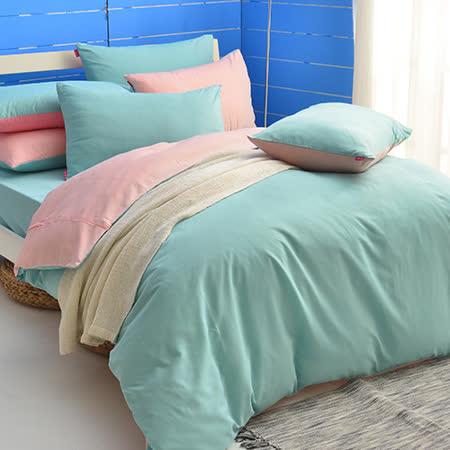 英國Abelia 雙人天使絨被套床包組