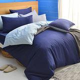 英國Abelia《漾彩混搭》單人三件式天使絨被套床包組-深藍*水藍