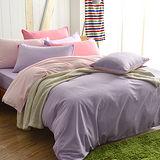 英國Abelia《漾彩混搭》加大四件式天使絨被套床包組-紫*粉