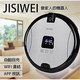 JISIWEI 居家監控掃地機器人WIFI APP 銀色(SS232)