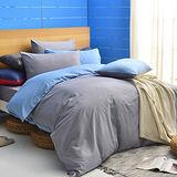 英國Abelia《漾彩混搭》加大四件式天使絨被套床包組-灰*藍