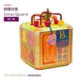 美國 B.Toys 感統玩具 時間方塊 Times Square