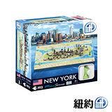4D 立體城市拼圖-4D 立體迷你拼圖 - 紐約