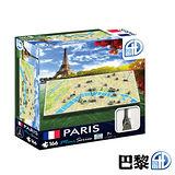 4D 立體城市拼圖-4D 立體迷你拼圖 - 巴黎