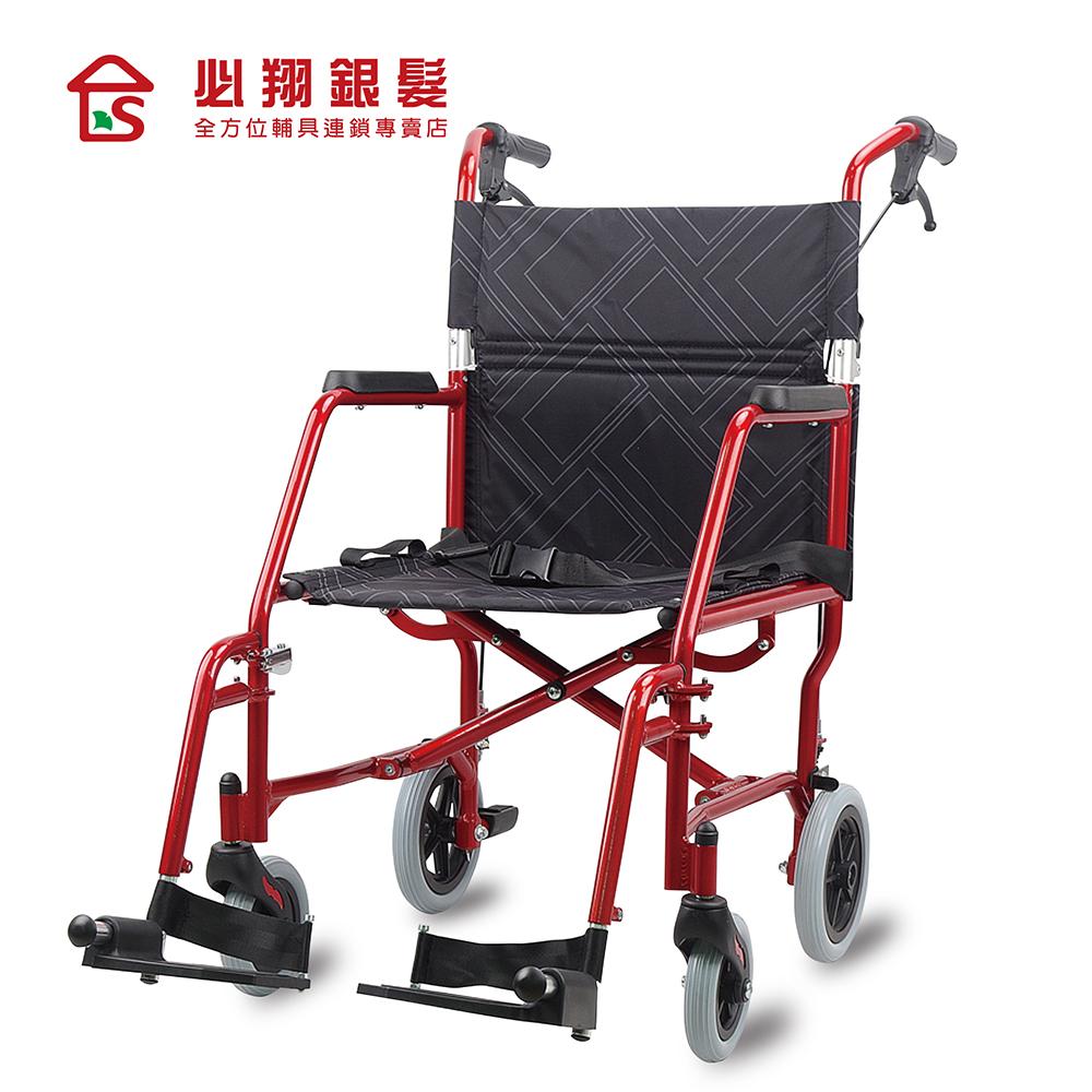 【必翔銀髮】攜帶型看護輪椅PH-163A(未滅菌)